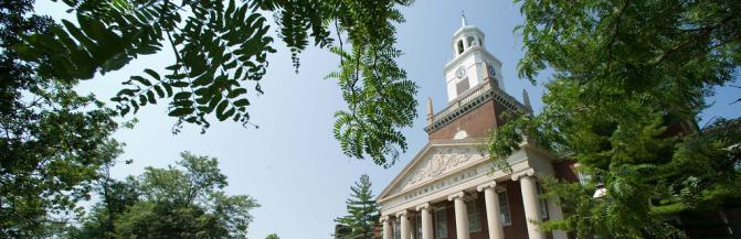 Buffalo State's Rockwell Hall framed by greenery
